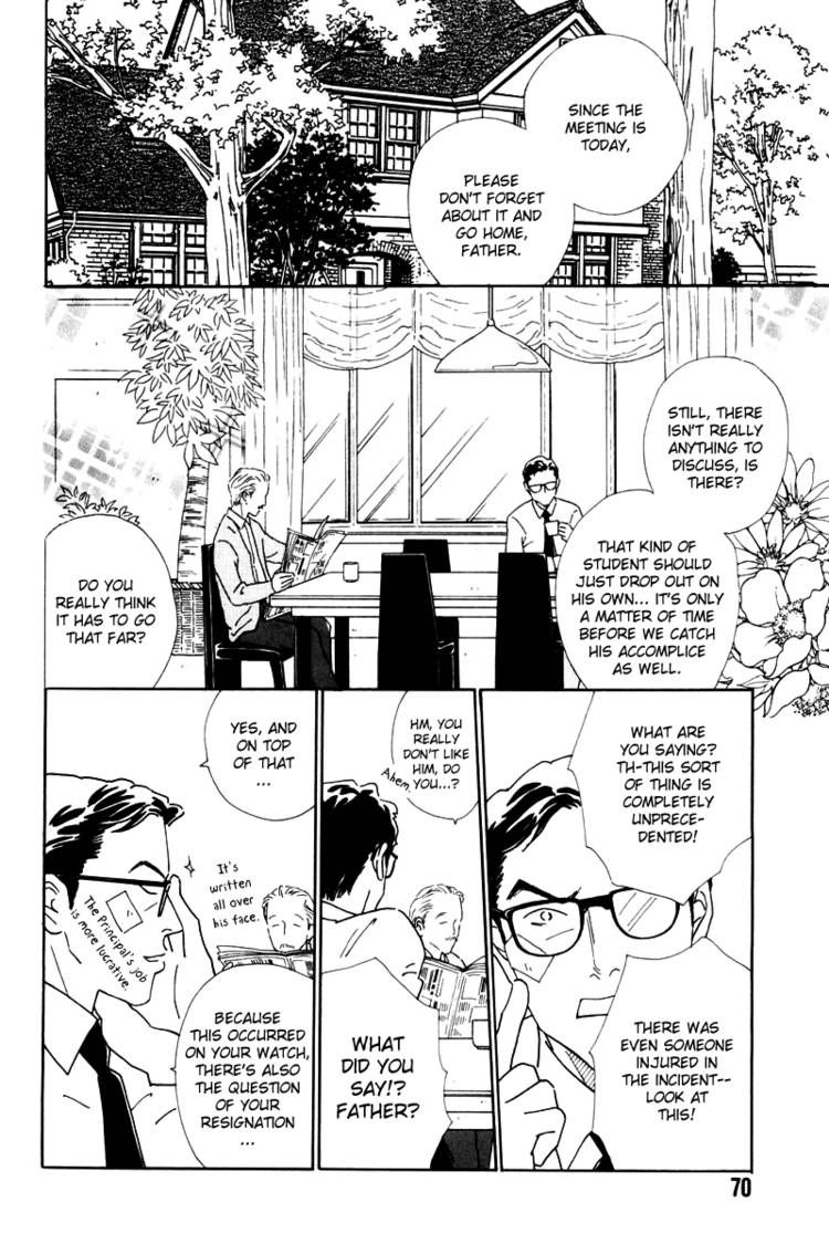 Breakfast Club 3 Page 2