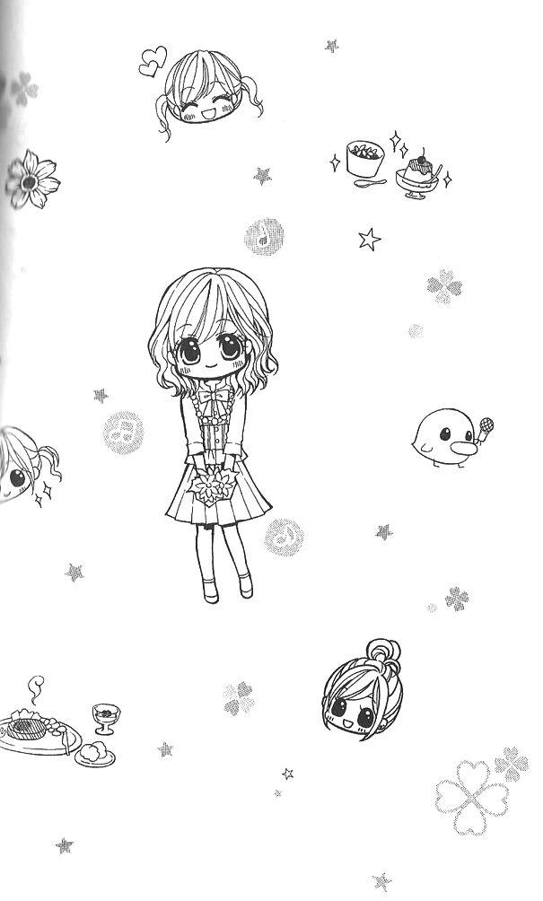 Aozora Pop 10 Page 2
