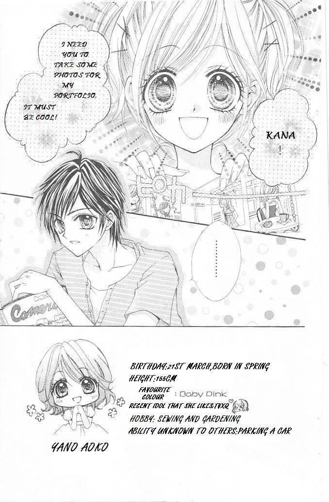 Aozora Pop 13 Page 3