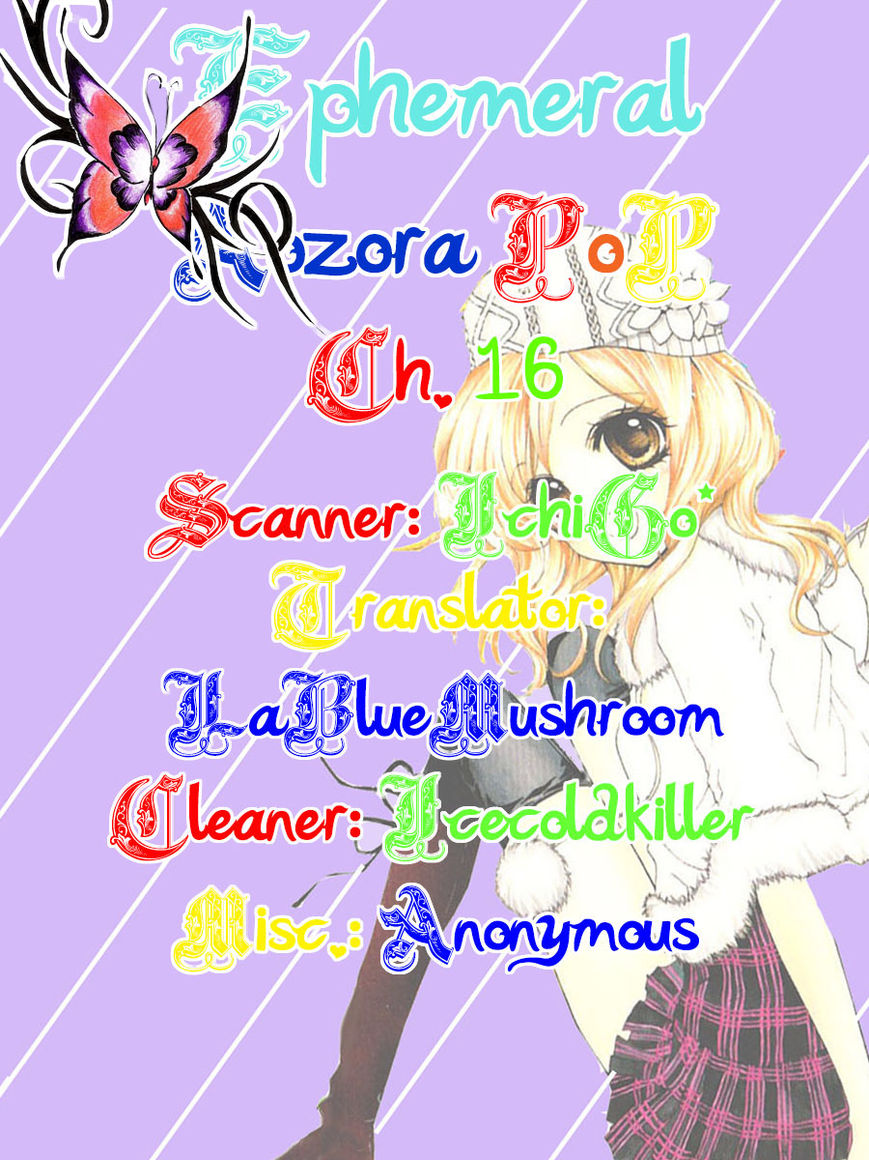 Aozora Pop 17 Page 1