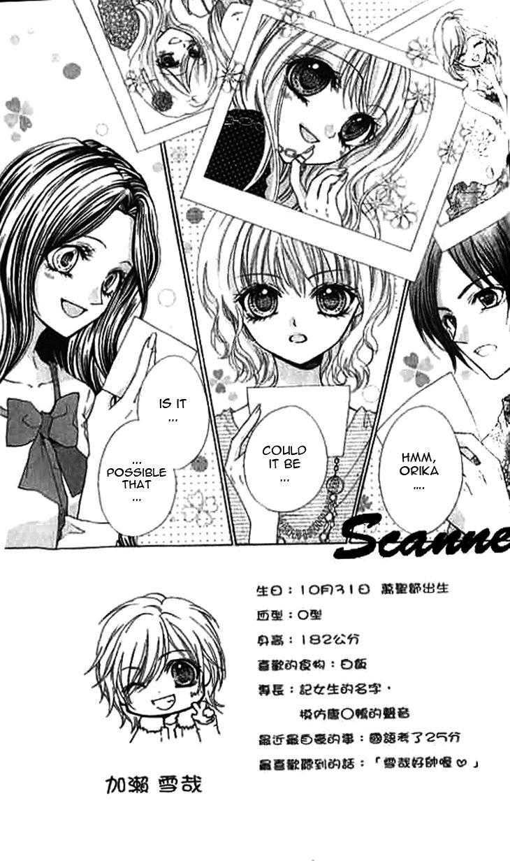 Aozora Pop 19 Page 2