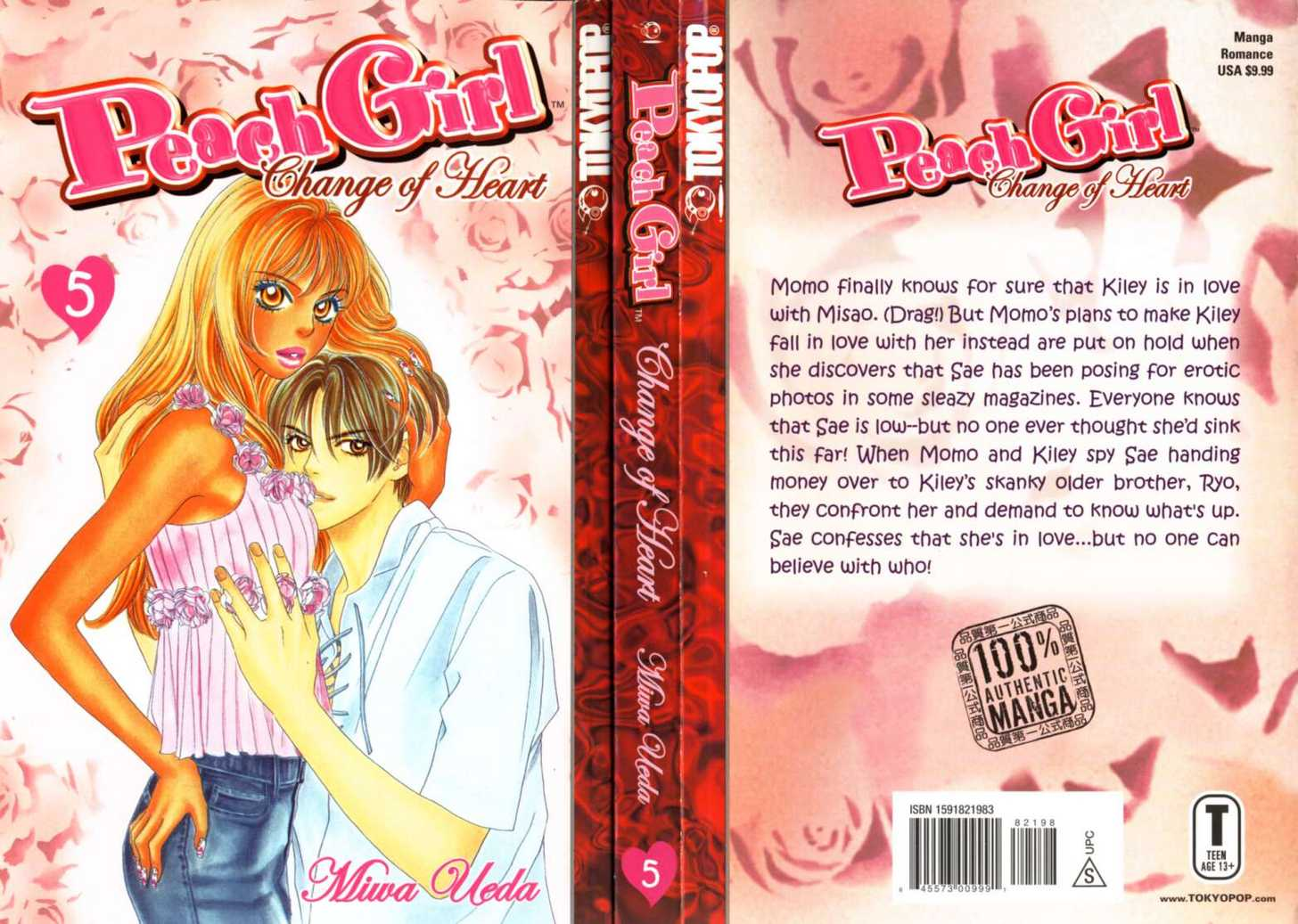 Peach Girl 13 Page 1