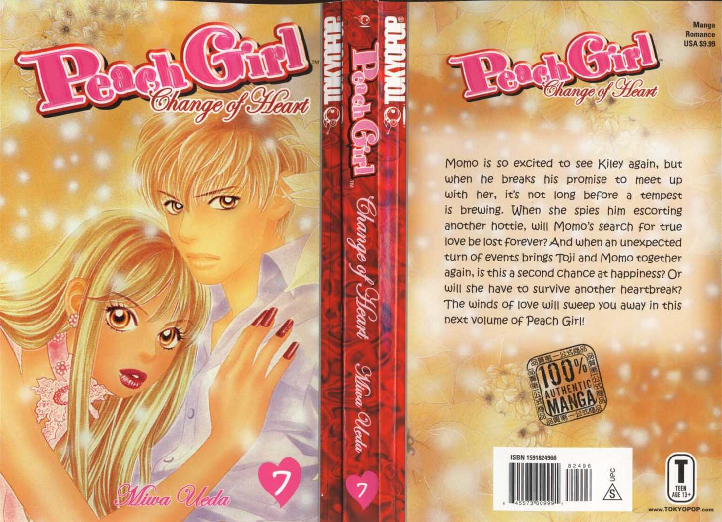 Peach Girl 15 Page 1