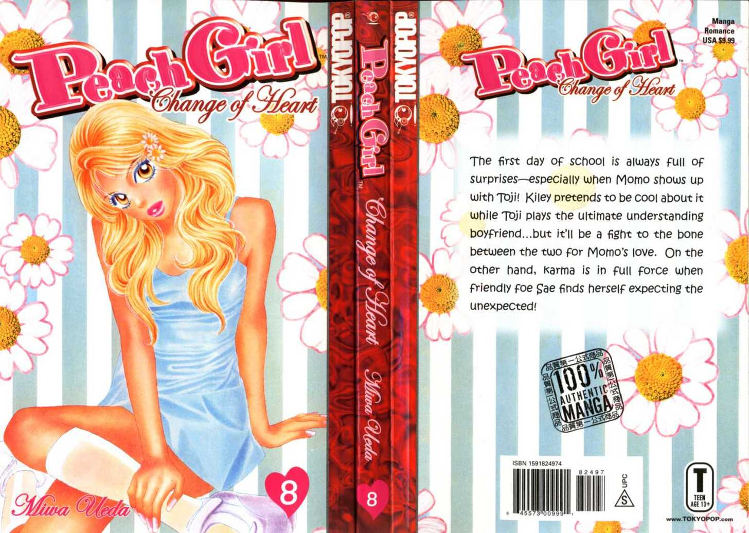 Peach Girl 16 Page 1