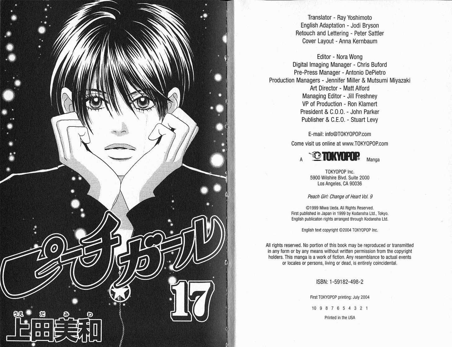 Peach Girl 17 Page 3