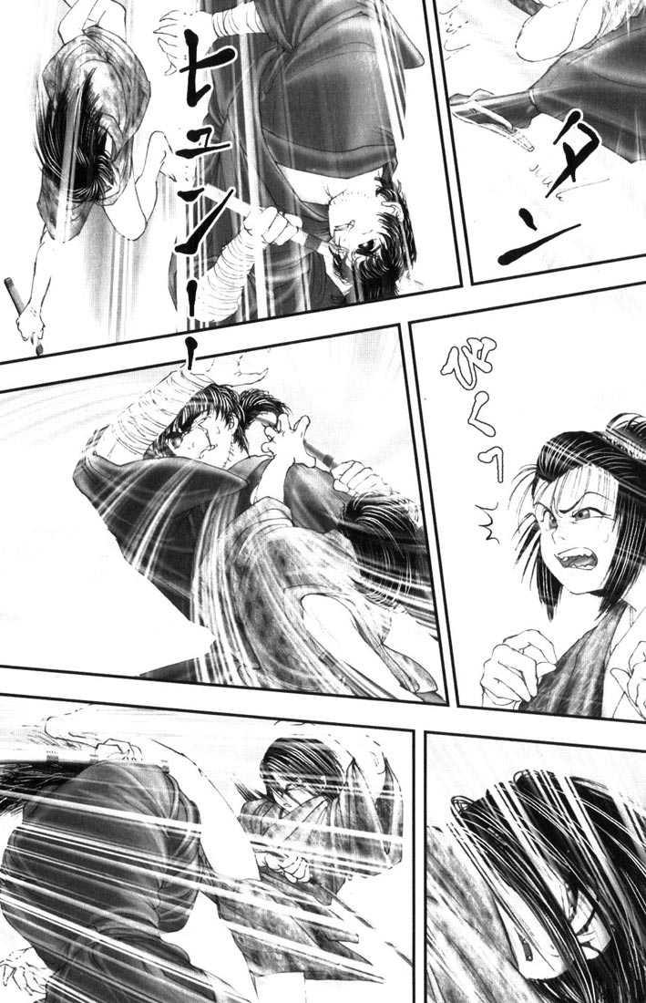 Onikiri Jyuzo 10 Page 3