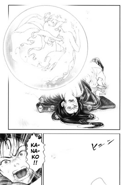 Onikiri Jyuzo 11 Page 1