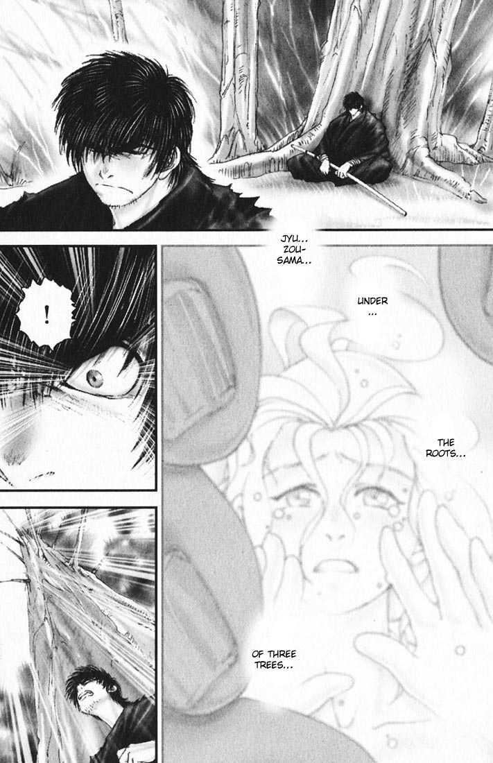 Onikiri Jyuzo 13 Page 1