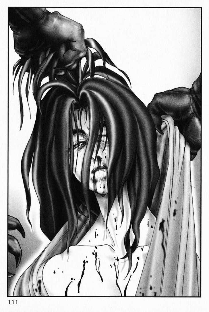Onikiri Jyuzo 16 Page 1