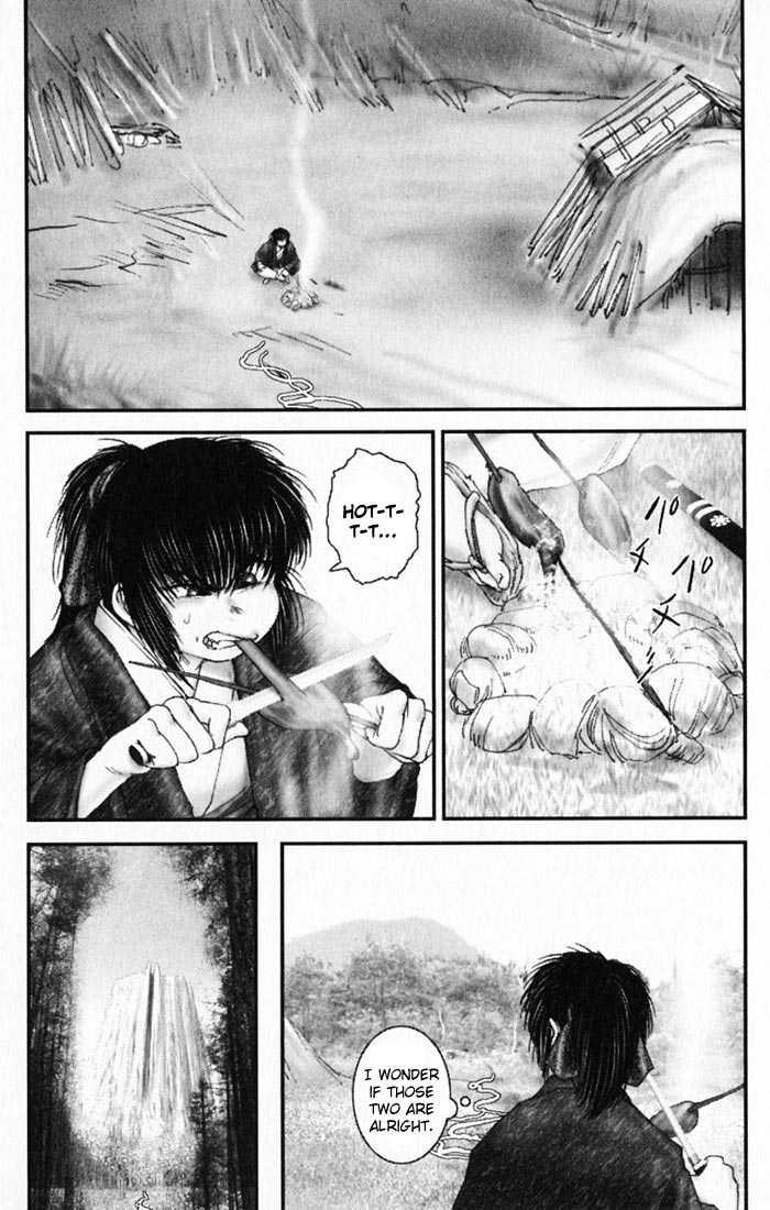 Onikiri Jyuzo 17 Page 1