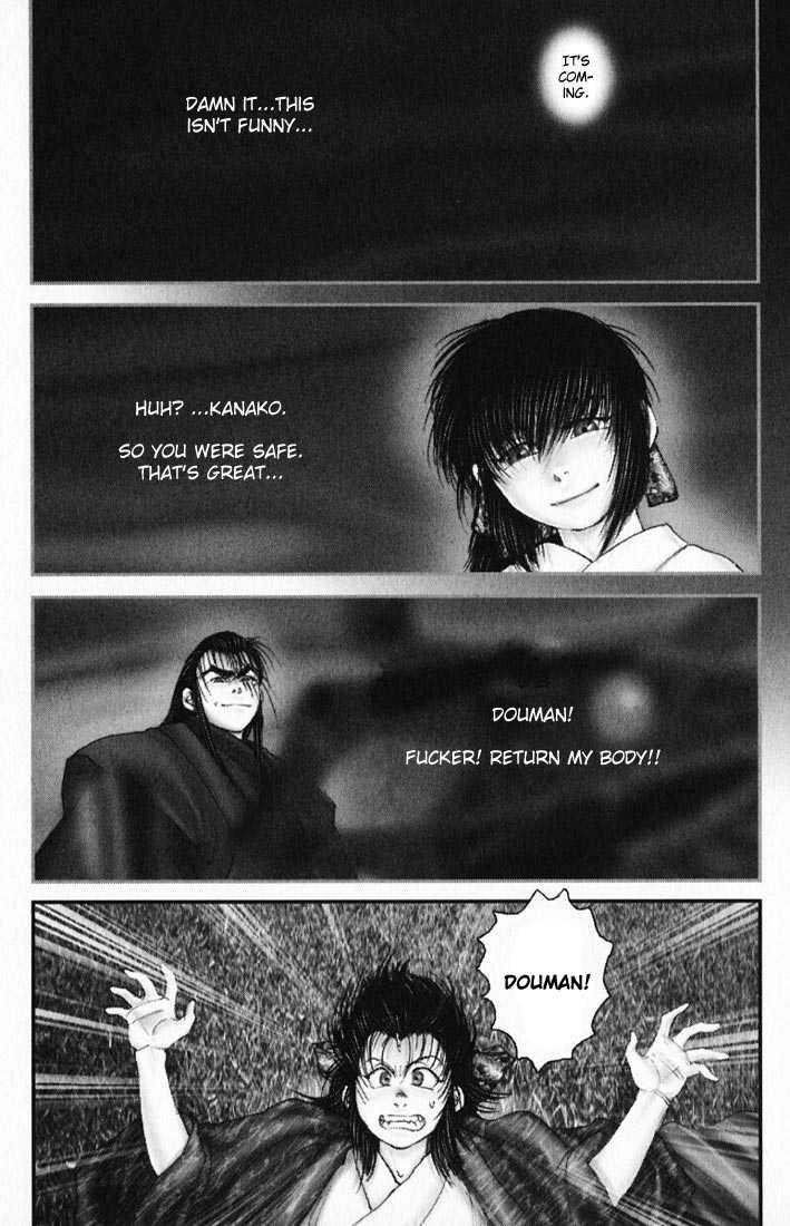 Onikiri Jyuzo 19 Page 1