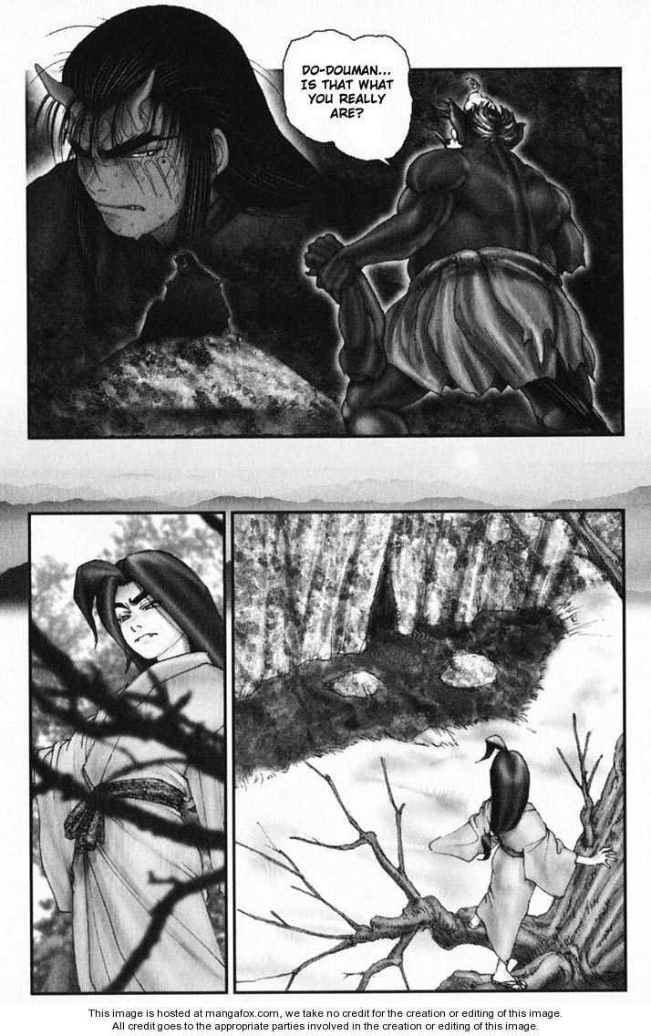Onikiri Jyuzo 20 Page 1