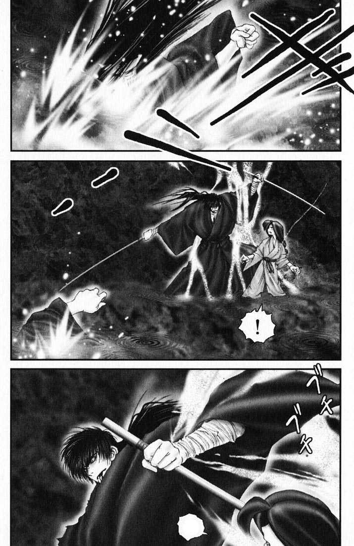 Onikiri Jyuzo 22 Page 1
