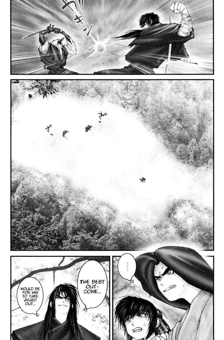 Onikiri Jyuzo 29 Page 1