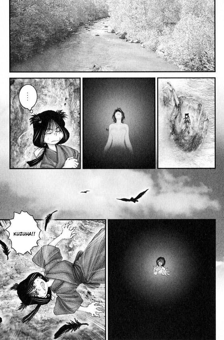 Onikiri Jyuzo 30 Page 1