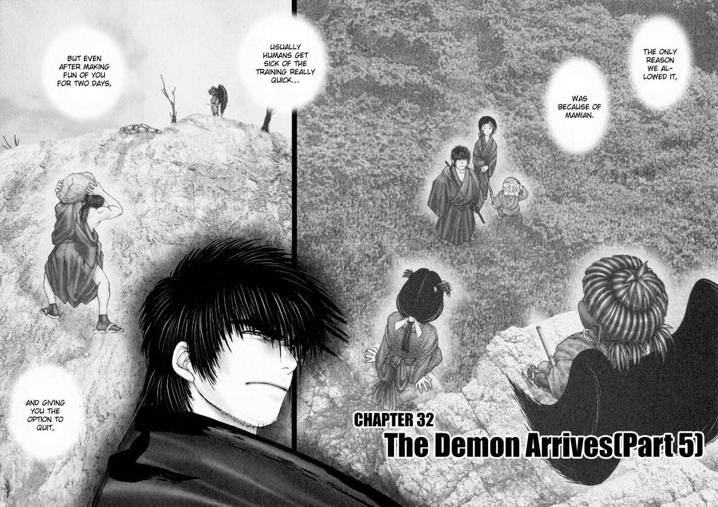 Onikiri Jyuzo 32 Page 2