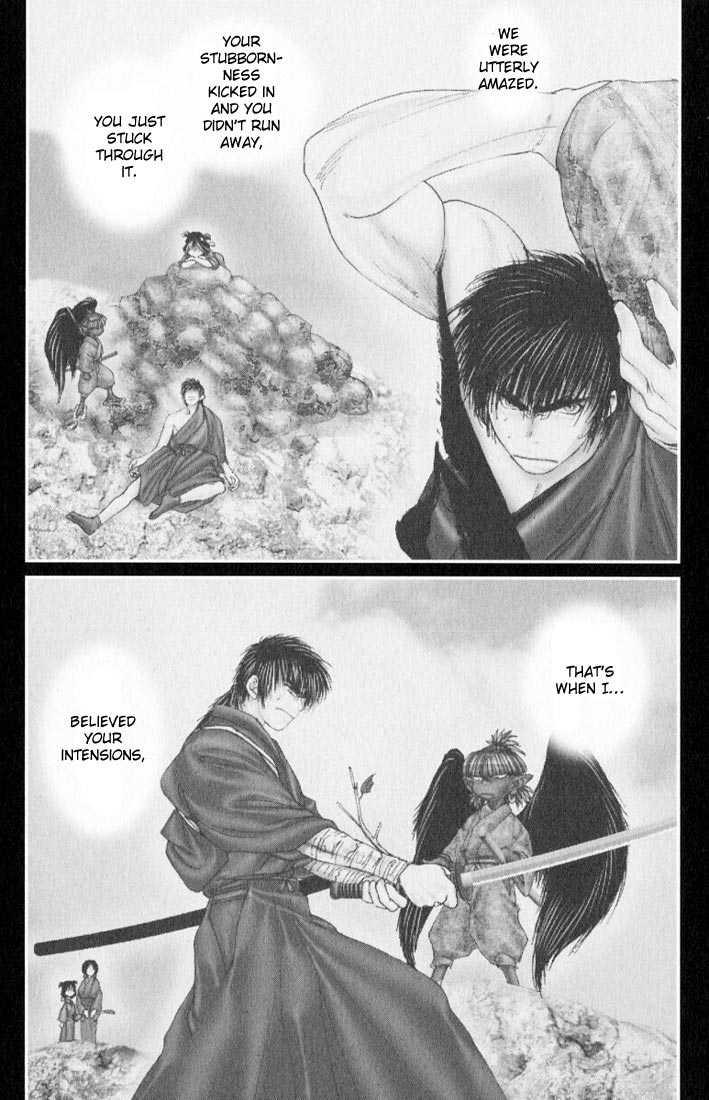 Onikiri Jyuzo 32 Page 3