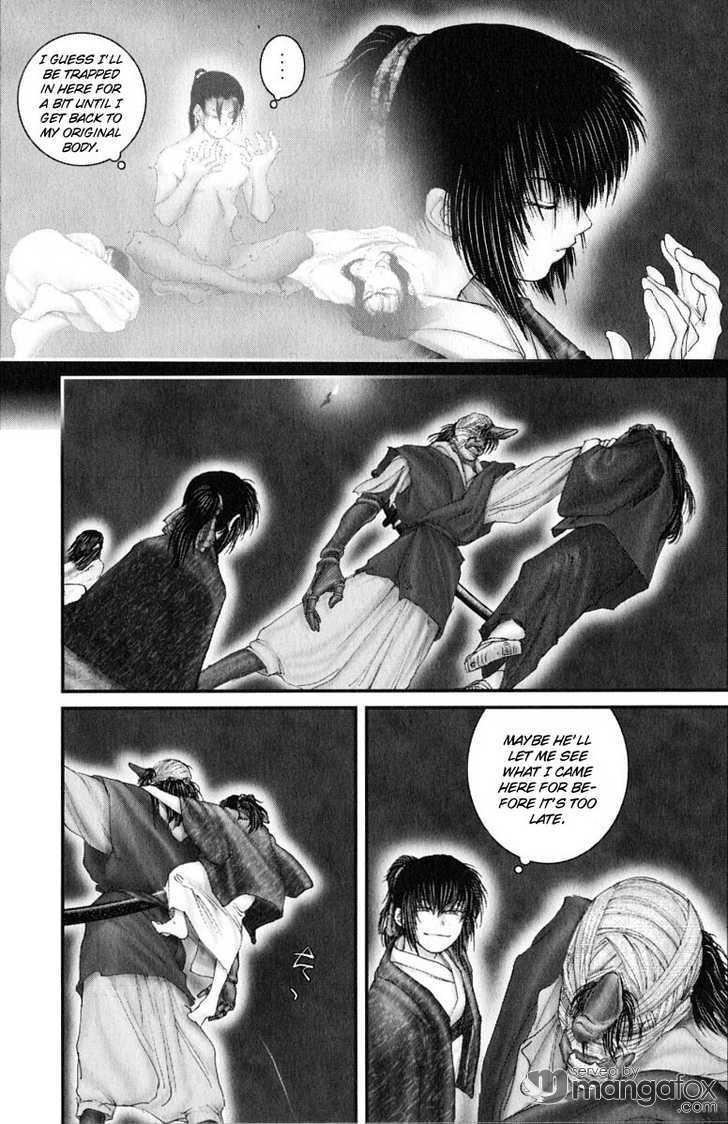 Onikiri Jyuzo 35 Page 1