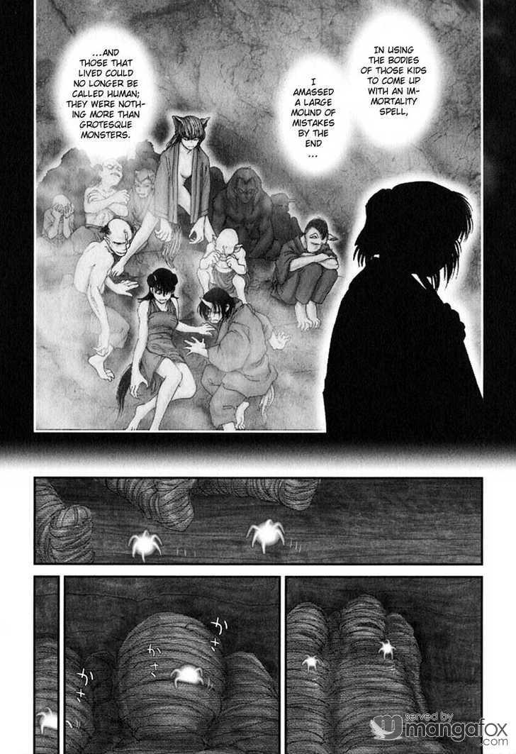 Onikiri Jyuzo 38 Page 1