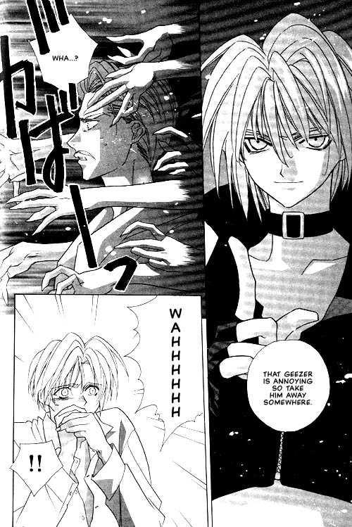 Tokyo Renaikitan 2 Page 3