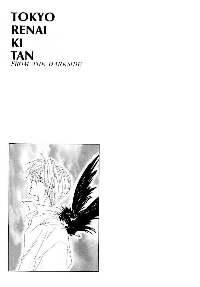 Tokyo Renaikitan 3.1 Page 2