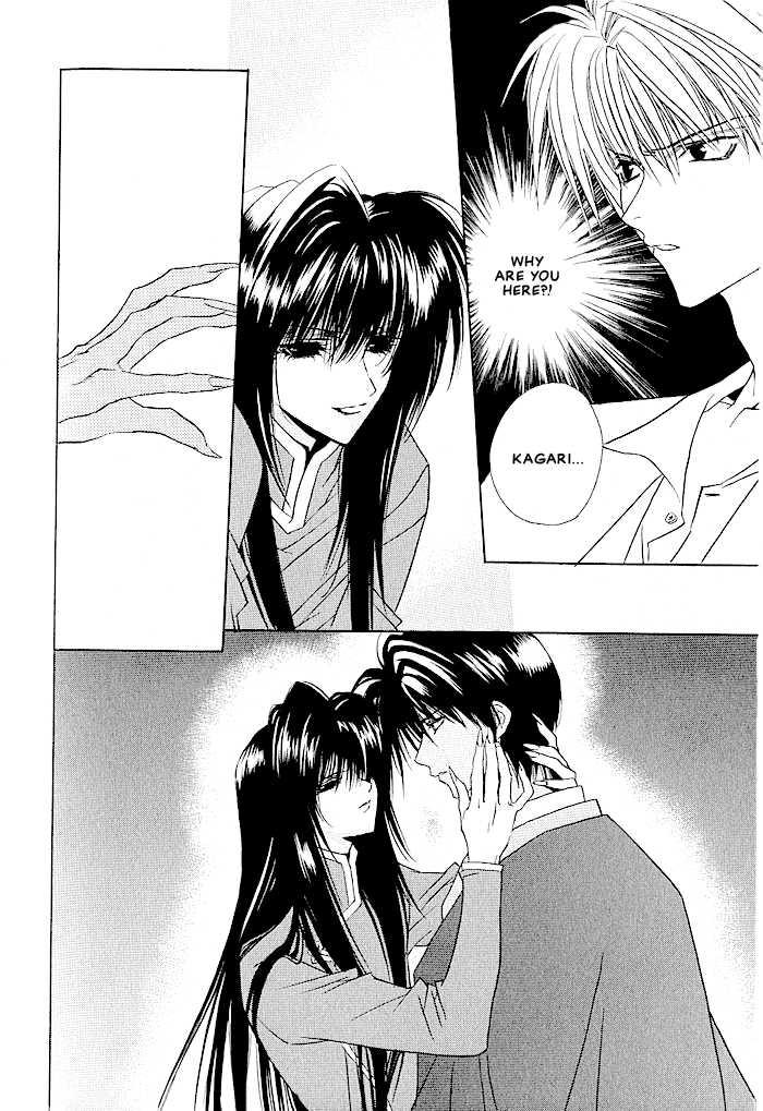Tokyo Renaikitan 7 Page 3