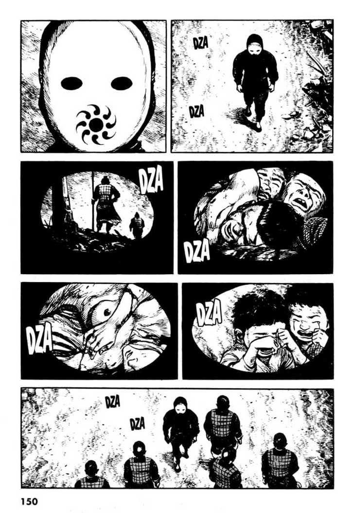 Bokko 8 Page 2