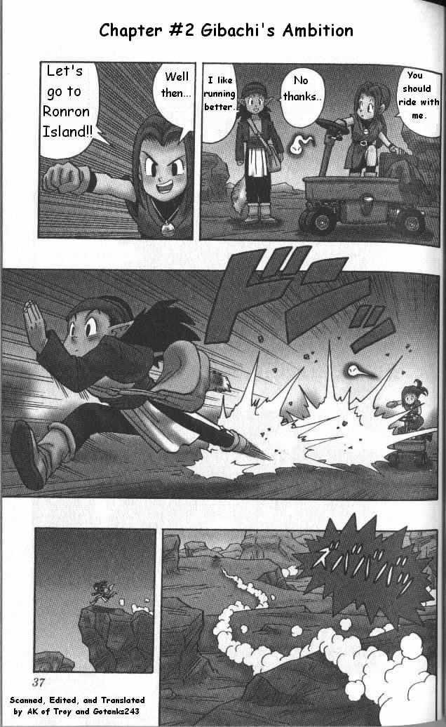 Kajika 2 Page 1