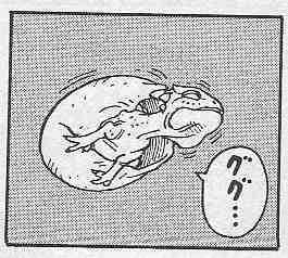 Kajika 8 Page 1
