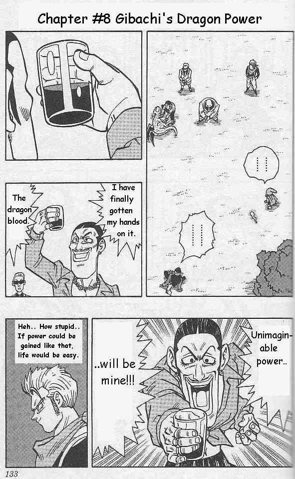 Kajika 8 Page 2