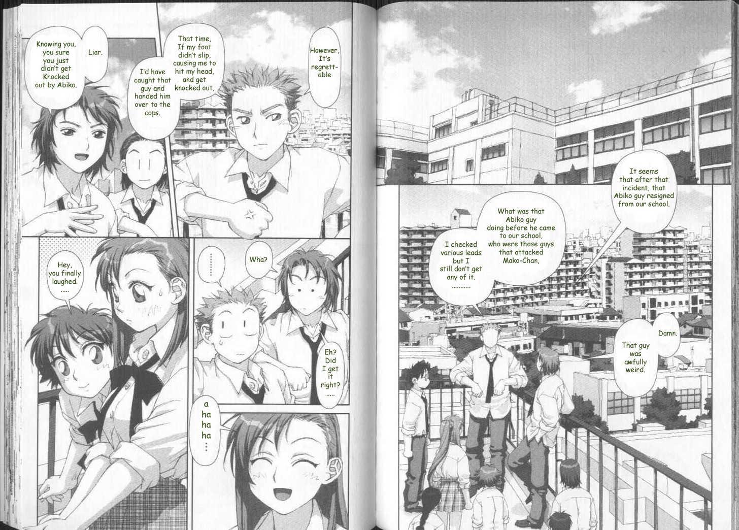 Boku no Futatsu no Tsubasa 28 Page 2