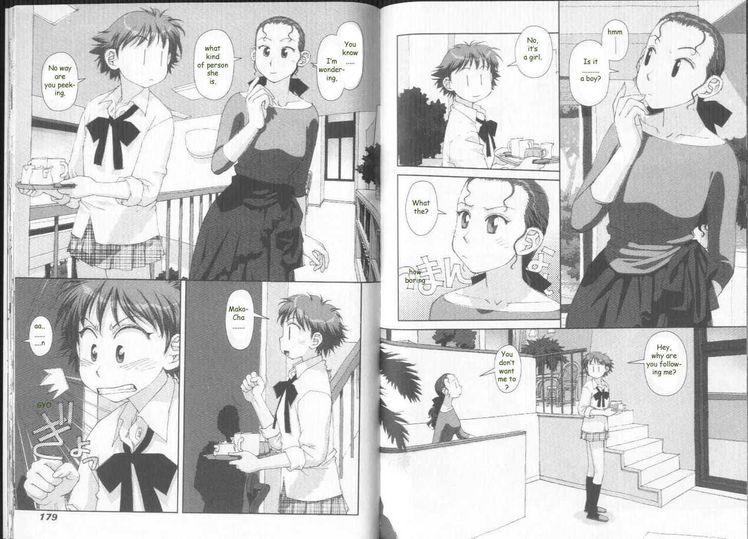 Boku no Futatsu no Tsubasa 29 Page 3