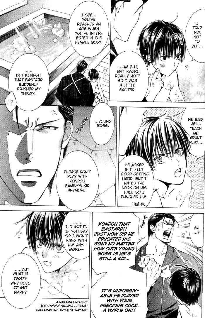 Ikoku Irokoi Romantan 5.2 Page 4