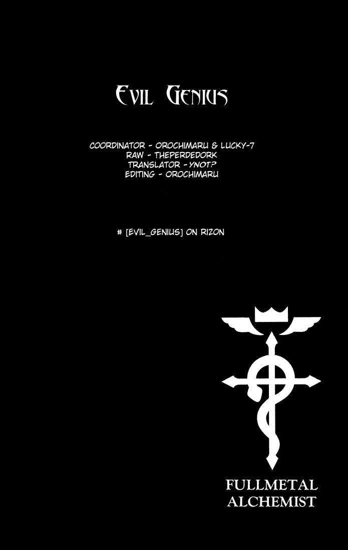 Full Metal Alchemist 30 Page 1