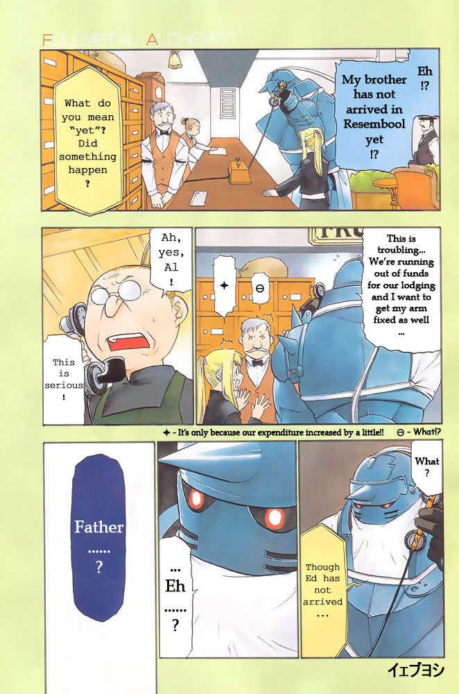 Full Metal Alchemist 42 Page 1
