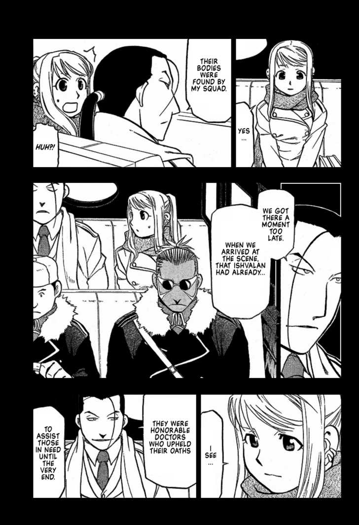 Full Metal Alchemist 70 Page 3