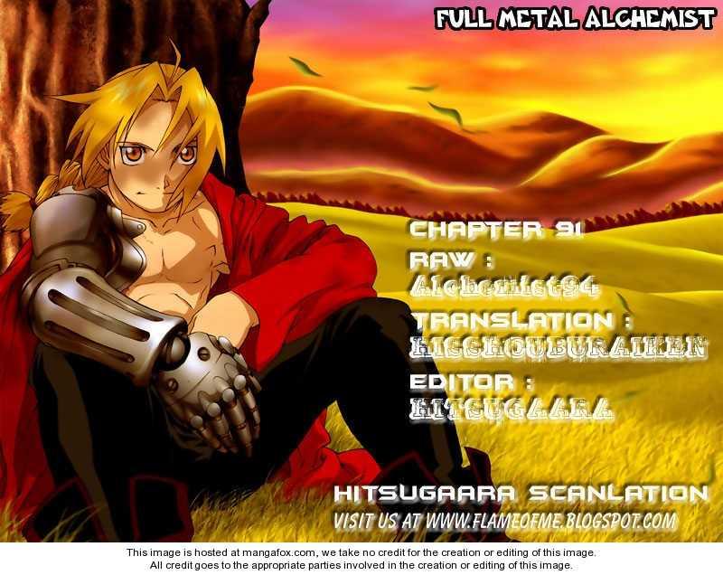 Full Metal Alchemist 91 Page 1