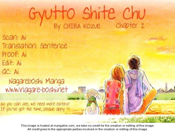 Gyutto Shite Chuu 2 Page 1