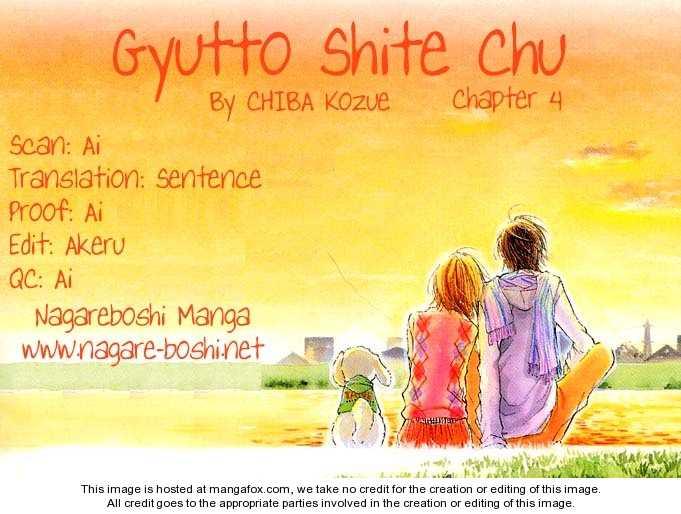 Gyutto Shite Chuu 4 Page 1