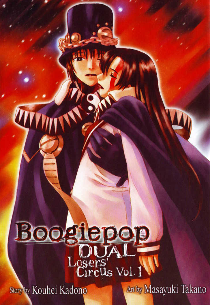 Boogiepop Dual 1 Page 1