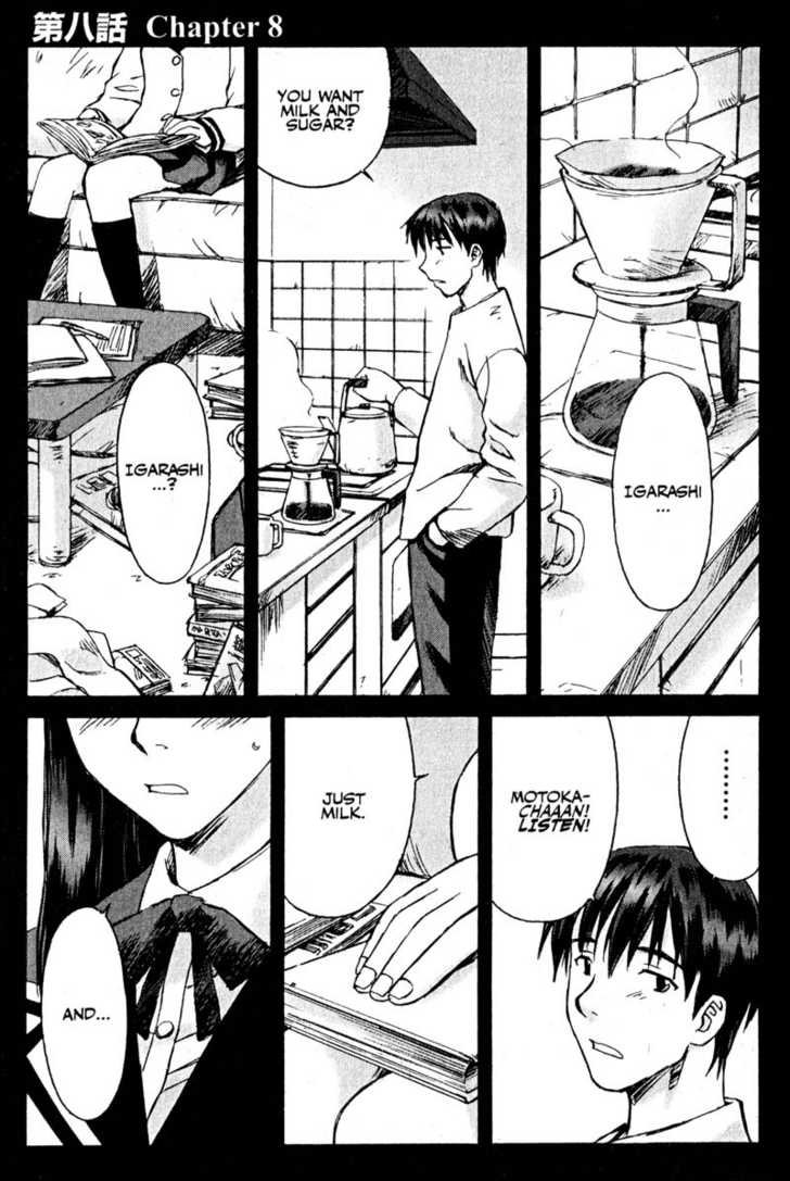 Boogiepop Dual 8 Page 1
