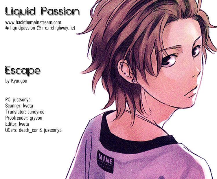 Escape (KYUUGOU) 1 Page 1