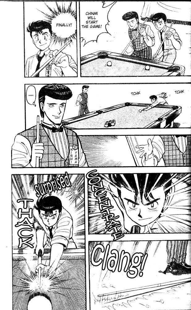 Break Shot 4 Page 2