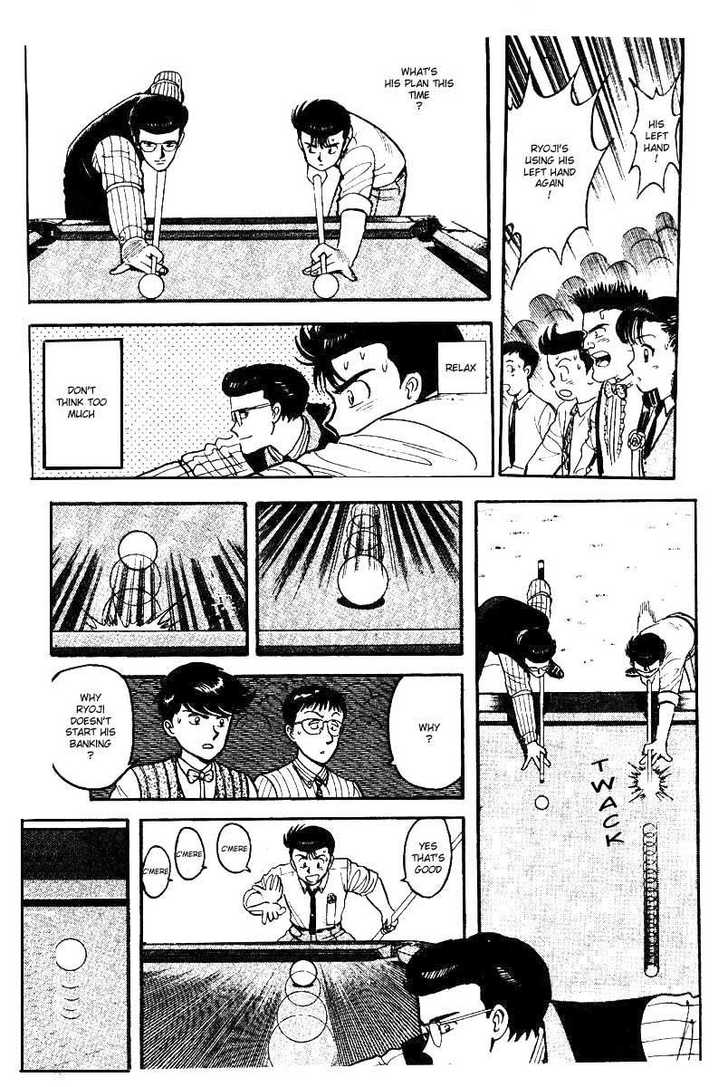 Break Shot 7 Page 3