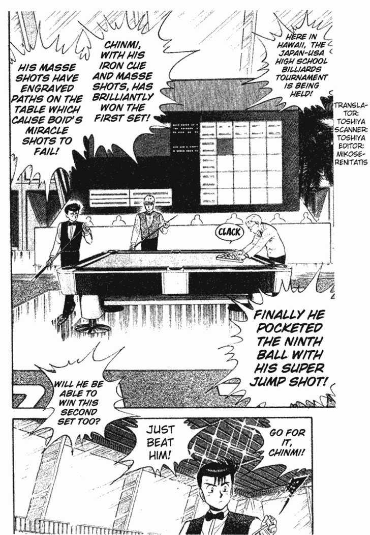 Break Shot 17 Page 1