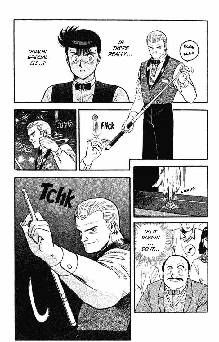 Break Shot 82 Page 3
