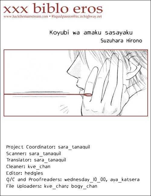 Koyubi wa amaku sasayaku 1 Page 2