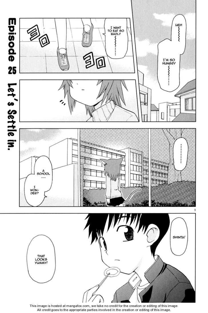 Koi Neko 25 Page 2