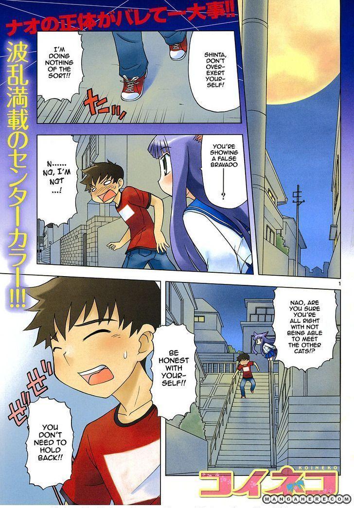 Koi Neko 37 Page 2