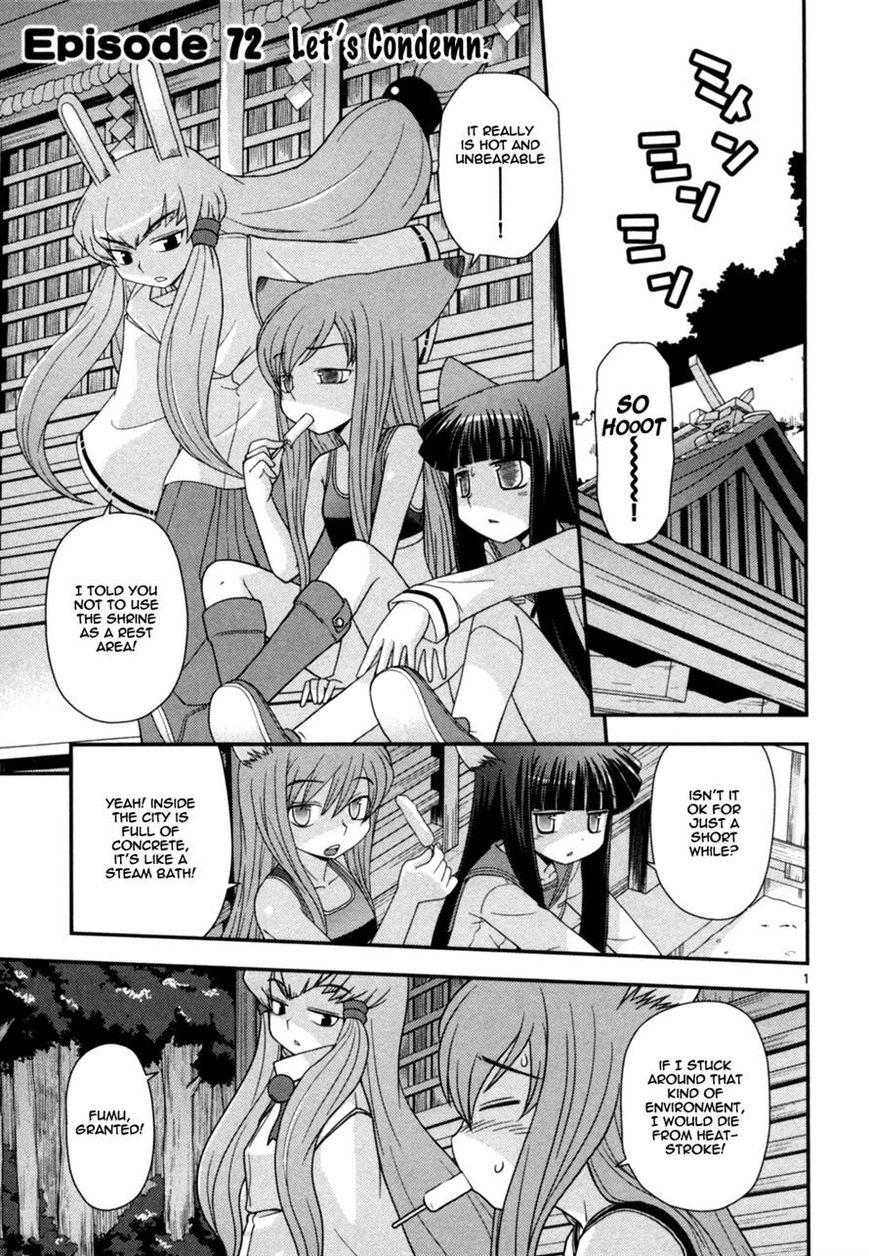 Koi Neko 72 Page 1